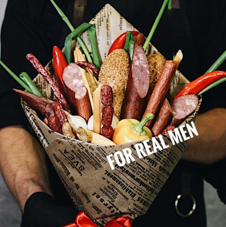 FOR REAL MEN №2